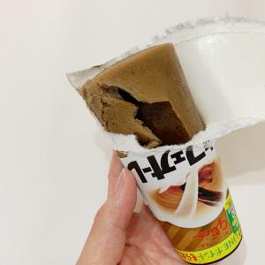 【Twitterで話題】グリコのカフェオーレを冷凍すると衝撃の激うまアイスに!実際にやってみた