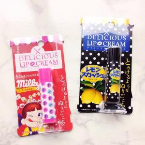【不二家コラボ】「デリシャスリップクリーム」にミルキーの香りとレモンスカッシュの香りが登場!!