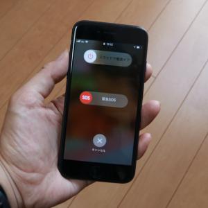 【iPhone】緊急SOSの機能!もしものときに知ってると知らないとでは大違い!確認しておこう