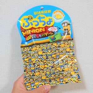 ミニオンとコラボした「ぷっちょ」が登場!なんとパッケージで探しものゲームも楽しめる!?