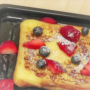 休日の朝はオーブンでフレンチトーストを作ろう!外はカリッ、中はふわふわで激ウマ!【動画付き】