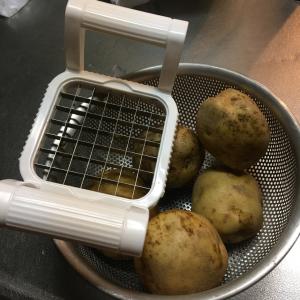 【ダイソー】の「ポテトカッター」が便利すぎ!形がそろったフライドポテトが簡単に作れる♪