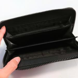 【ダイソー】の長財布は意外と侮れない!?300円とは思えない見た目&機能性でコスパ良すぎ!