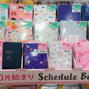 【ダイソー】ありそうでなかった「10月始まりスケジュール手帳」が地味に便利!この時期に良い理由は?