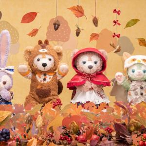 ダッフィー&フレンズが秋仕様に!かわいすぎる秋のスペシャルグッズは絶対GETしたい!!