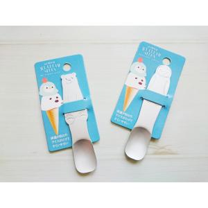 【キャンドゥ】シロクマ型&ペンギン型のアイスクリームスプーンがかわいすぎる♡