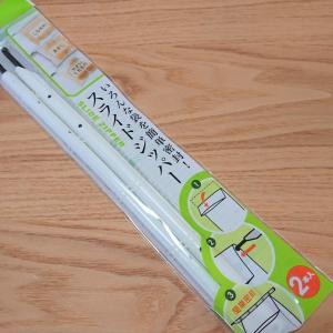 食べ残したお菓子の袋を簡単密閉できる「スライドジッパー」が超便利!厚みをとらずに留められる!