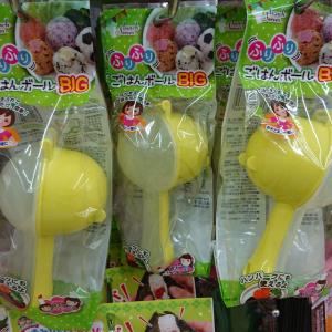 【ワッツ】ふるだけでまん丸おにぎりが作れる「ふりふりごはんボールBIG」が超便利♪