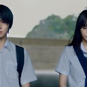 横浜流星さんの主演映画『いなくなれ、群青』が公開中!悲観的な青年を演じているその姿がとっても美しい