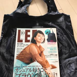 【LEE】10月号の付録「超BIGなドレステリア折りたたみマルシェバッグ」が素敵すぎる♡