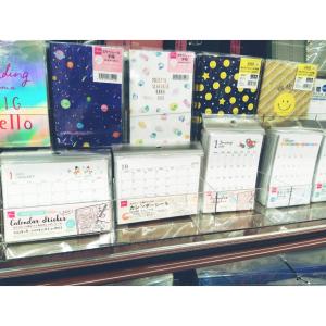 【ダイソー】「カレンダーシール」で自分だけのオリジナル手帳を作っちゃおう!