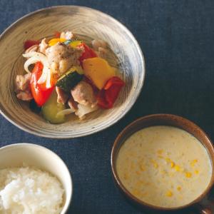 【料理家・飛田和緒さんの一汁一菜】夏の野菜を鶏と合わせてさっぱりと!夏の名残を楽しむレシピ3選