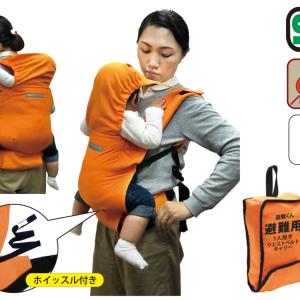 【災害の備え】いざというとき我が子を守る!赤ちゃんとママのための防災用品「避難くん」の実力とは⁉