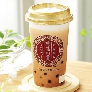【ローソン100】人気のタピオカミルクティーがなんと100円で飲めちゃう!もちもちで腹持ちもいい!