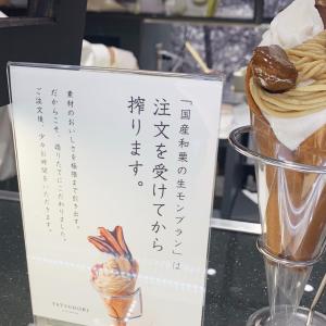【シャトレーゼ】新ブランド「YATSUDOKI」で買える「生モンブラン」が贅沢すぎた♡