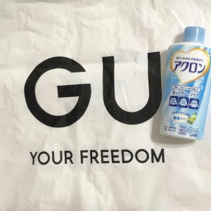 【GU】に急げ!今なら商品購入時に先着で「アクロン」のミニボトルがもらえちゃう♡