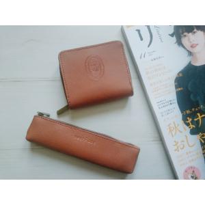 【リンネル】11月号増刊の付録はnest Robeの財布&ペンケース♡なんと本革製なんです!