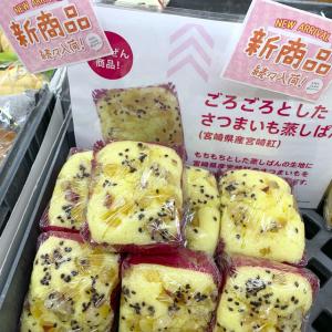 【ダイソー】パッケージが簡素すぎる「蒸しパン」に新作の「さつまいも蒸しぱん」が登場!?