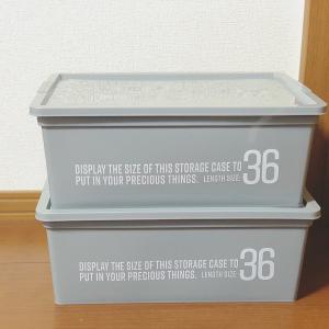 【ダイソー】英字柄の「プリントボックス」がおしゃれなうえに優秀!フタ付きでスタッキングも可能です♪