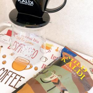 【カルディ】コーヒー器具が10%OFFで買えるキャンペーンを実施中!9/30までだから急げ~!!