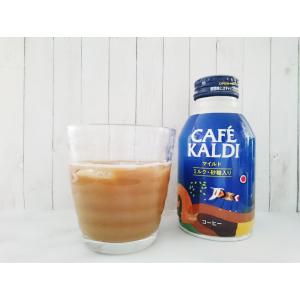 【カルディ】ボトル缶コーヒーがサイズアップして再登場!ホッとする甘さで美味しい〜♡