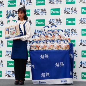 """""""芸能界最強のパン愛""""な木南晴夏さんが食パンアレンジ法を披露!大人味のトースト、試してみない⁉"""