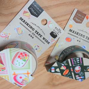 【ワッツ】お弁当と給食の絵柄!?どうしてこのチョイス…な謎すぎるマスキングテープを見つけました!