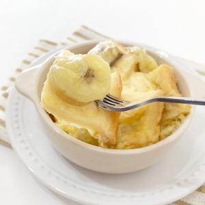 【Twitterで話題】熟れたバナナの救済レシピ「濃厚バナナフレンチトースト」を実際に作ってみた