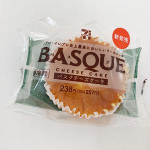 ついに【セブンイレブン】からも「バスクチーズケーキ」が登場!史上最高の仕上がりと話題に