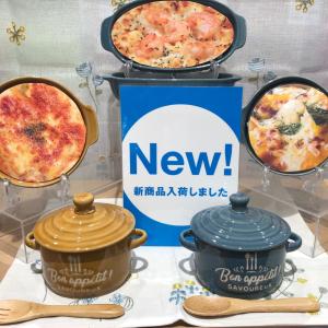 【3COINS】毎年大人気のグラタン皿&ココットが今年も登場!どれもかわいすぎる~♡