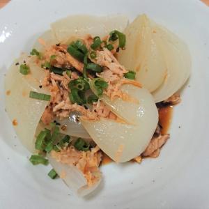 【リュウジさん発】玉葱が無限に食べられる!?「シーチキンチキンボム」を実際に作ってみた!