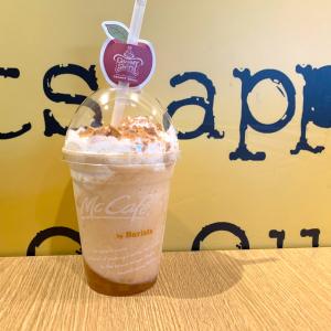 マックカフェに「飲むアップルパイ」爆誕!?グラニースミスとのコラボドリンク3種が話題に!