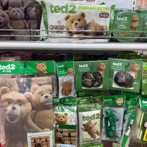 【ダイソー】まさかのコラボ!「テッド2」グッズが大量入荷中!!種類が豊富なのがうれしい♡