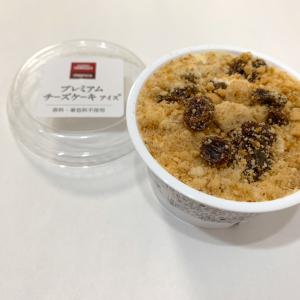 【成城石井】の大ヒット商品「プレミアムチーズケーキ」がアイスになって新登場!さっそく食べてみた!