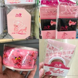 【ダイソー】ピンクパンサーグッズが大量入荷中!巾着や文具にウェットティッシュと種類も豊富♪