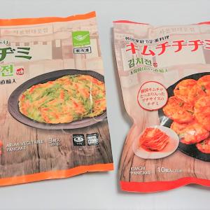 【業務スーパー】3枚入り298円!「冷凍チヂミ」は本格的なのにレンチンで手軽に作れちゃう♪