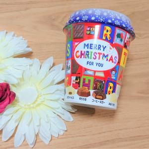 冬季限定!【チロルチョコ】の「クリスマスカップ」が登場!なんと6種類のチロルが40個も入ってる♡