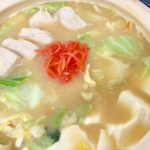 【北斗晶レシピ作ってみた!】寒い日はこっくりクリーミィな「味噌クリーム鍋」がおすすめ!〆のグラタン⁉
