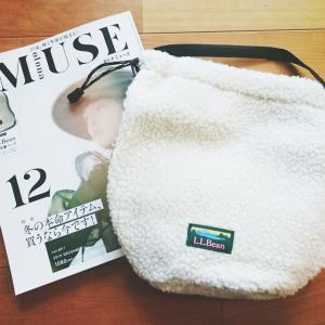【オトナミューズ】12月号付録「L.L.Beanボア巾着バッグ」のクオリティが高すぎる!
