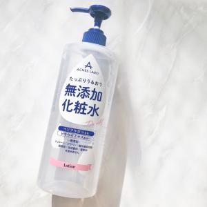 大容量プチプラ化粧水のニューフェイス「アクネスラボ モイスチャーローション」を使ってみた!