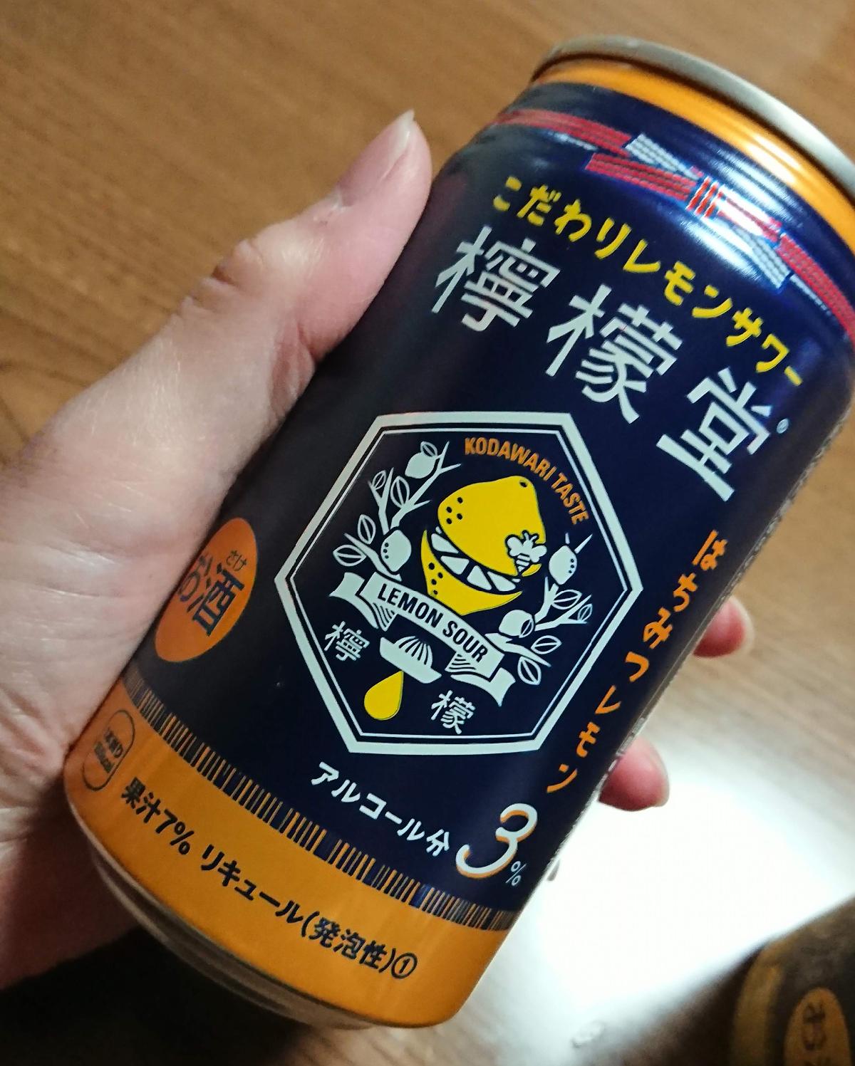 レモン 堂 種類