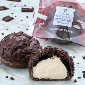 【セブン】新感覚のシュークリーム!?「ざくざく食感 チョコティラミスシュー」が未体験の美味しさ♡