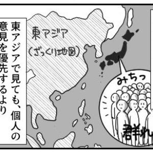日本人には自己肯定感が低いタイプが多い!?【脳科学者に聞いた!vol.76】