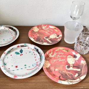 【ダイソー】クリスマス仕様の紙皿を発見!パーティで使うだけでテーブルがぐっと華やかになりそう♡