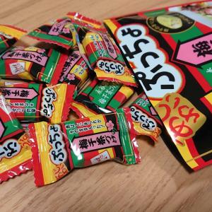 【セブン】梅干し茶づけ味の「ぷっちょ」!?とても正気とは思えない新商品を食べてみたところ…