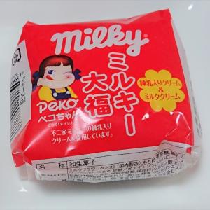 【ヤマザキ】「ミルキー大福」が美味しすぎる♡練乳×大福ってほんと禁断の組み合わせだった!