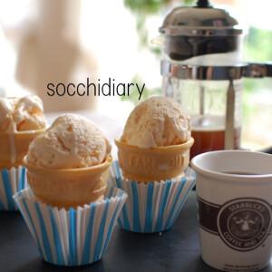 練乳と生クリームを混ぜるだけで作れる【濃厚アイス】がハーゲンダッツのような美味しさ♡