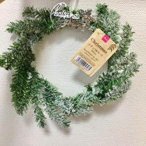 【ダイソー】からクリスマス用の「ナチュラルリース」が登場!シンプルで可愛いデザインで使いやすい♪