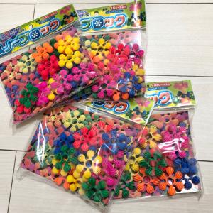 【ワッツ】で買える知育玩具「スノーブロック」がおもしろい!子どもだけじゃなく大人もハマる!?