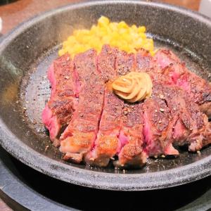 【いきなりステーキ】3日間限定!ワイルドステーキが超お得な値段で食べられる♡